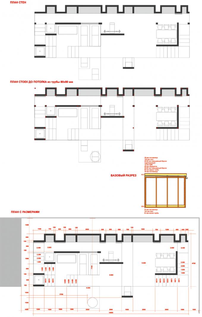 ml_origami_plan_razmeri_700