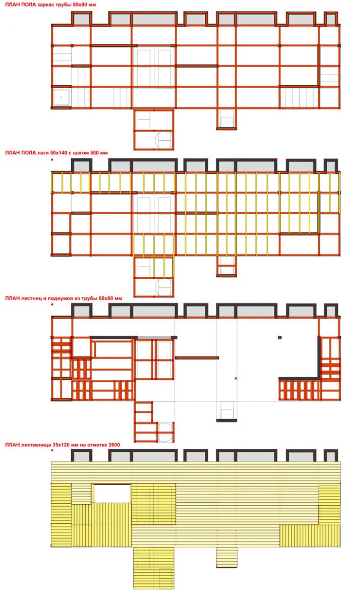 ml_origami_plan_razmeri2_700