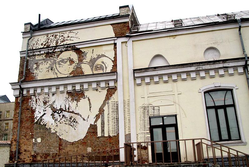 17_vhils-street-artist