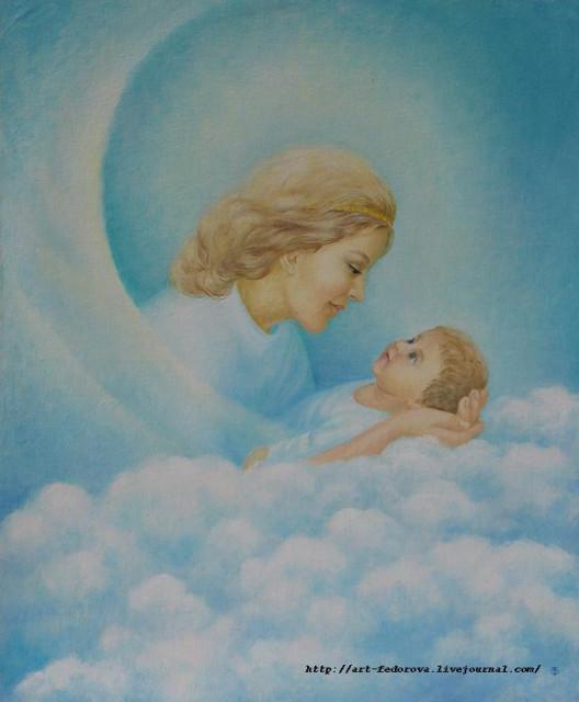 На крыльях ангела - Татьяна Фёдорова