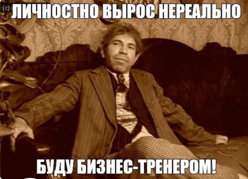 Шариков в современной России