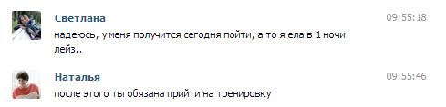 2014-04-04 09-59-38 Диалоги - Google Chrome