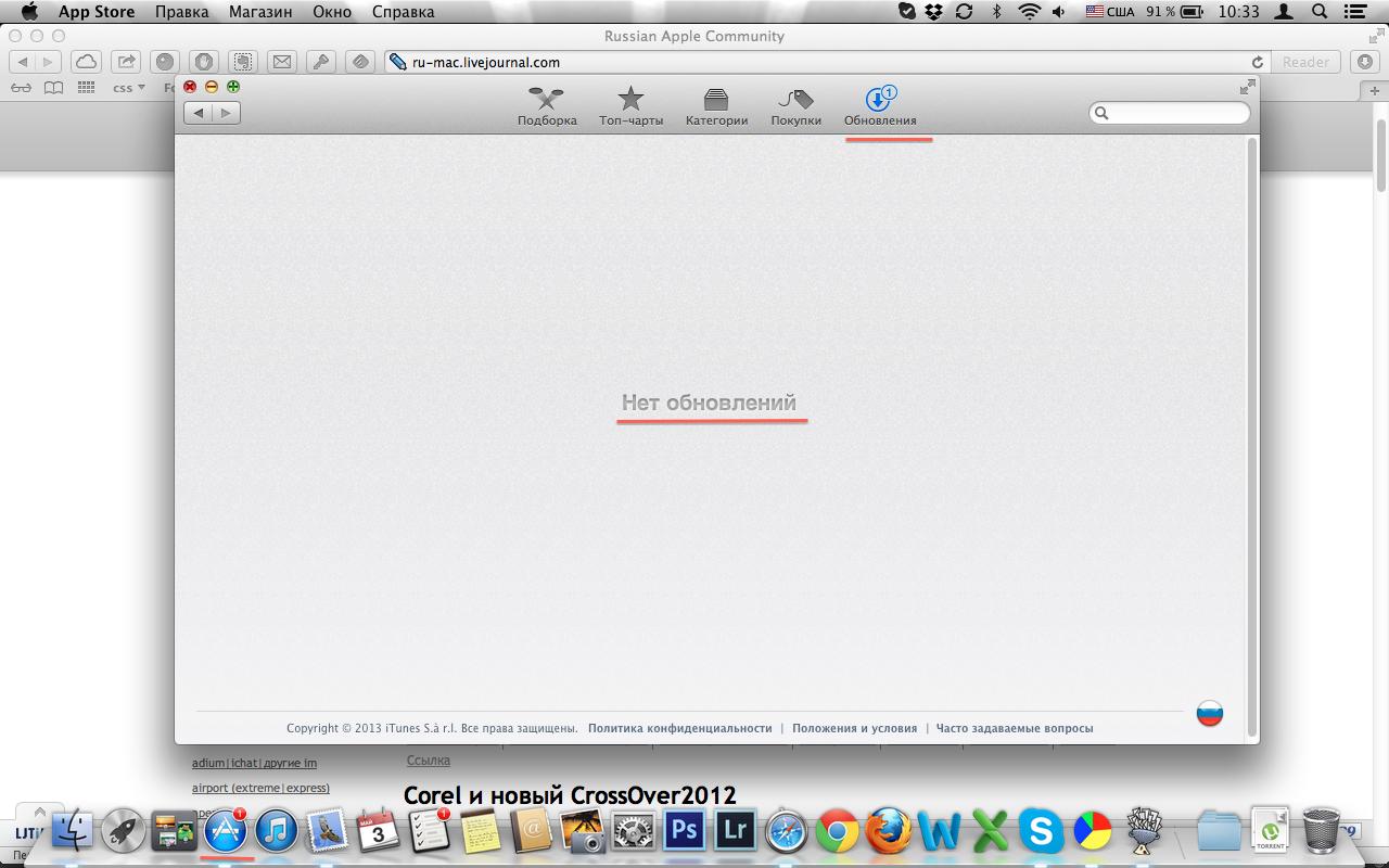 Снимок экрана 2013-05-03 в 10.33.40