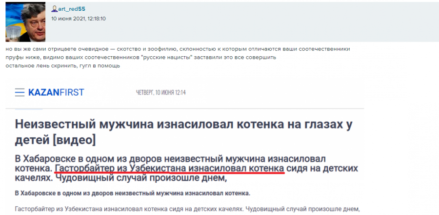 узбекосрач, или как русские нацисты доводят до батхерта правоверного