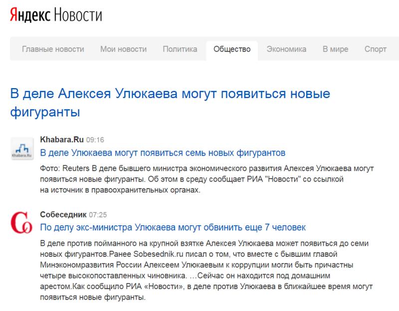 Кудрин объявил о неменее принципиальной задаче, чем министерские амбиции после ареста Улюкаева
