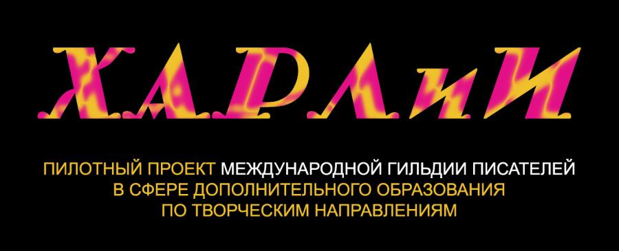 logo seit new