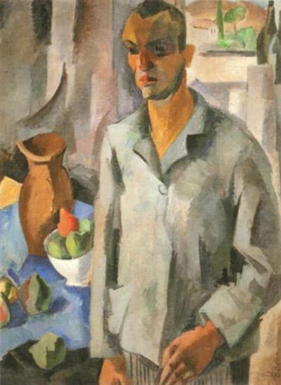 Автопортрет(1916)