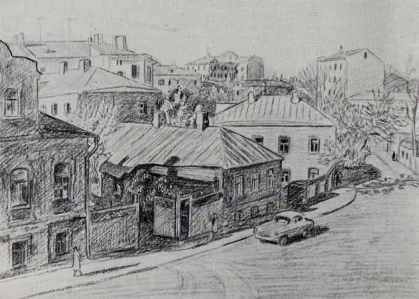 Старые дома напротив Зачатьевского монастыря(1961)