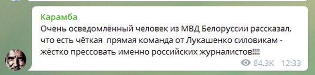 Если это правда, то отличная благодарочка Пыне за признание выборов ))))