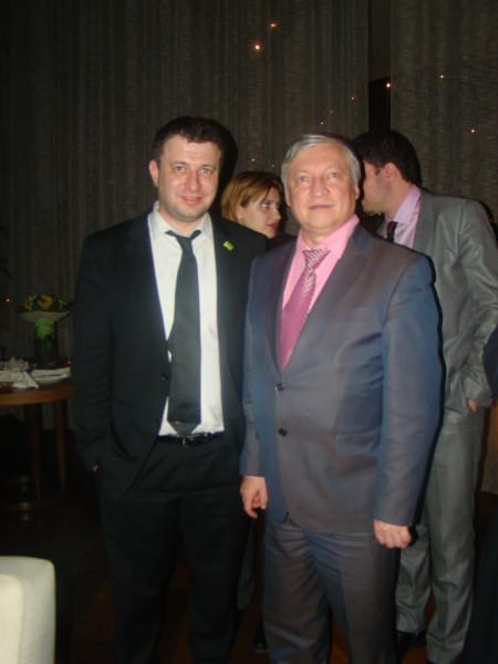 с Карповым