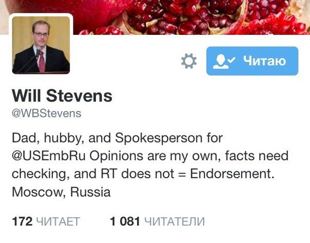Посол США в РФ Джон Теффт : О распространении американских уток в России. 99999