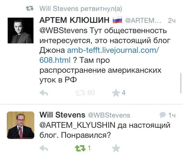 Посол США в РФ Джон Теффт : О распространении американских уток в России. 9999