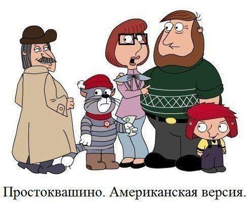 griffiny_iz_prostokvashino
