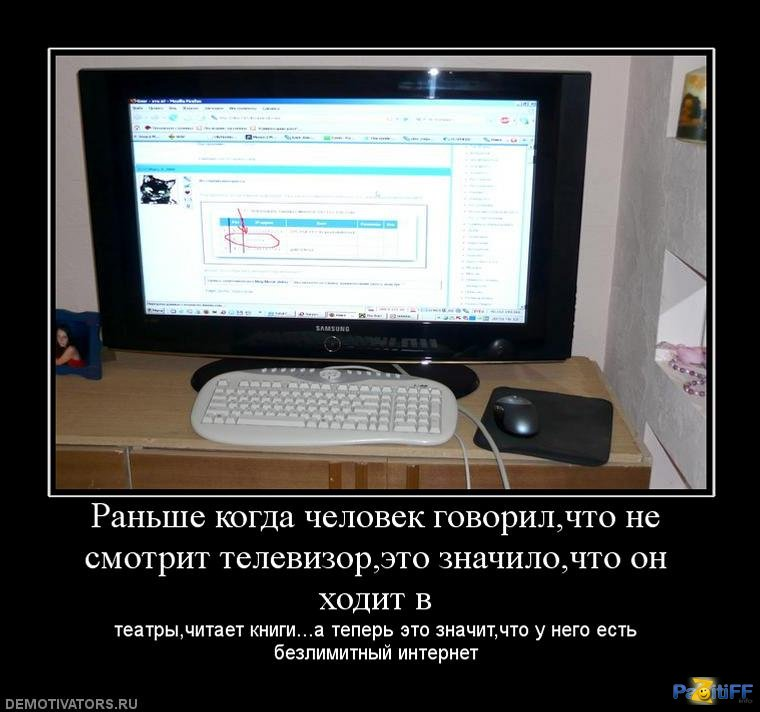 1256683146_138675_ranshe-kogda-chelovek-govorilchto-ne