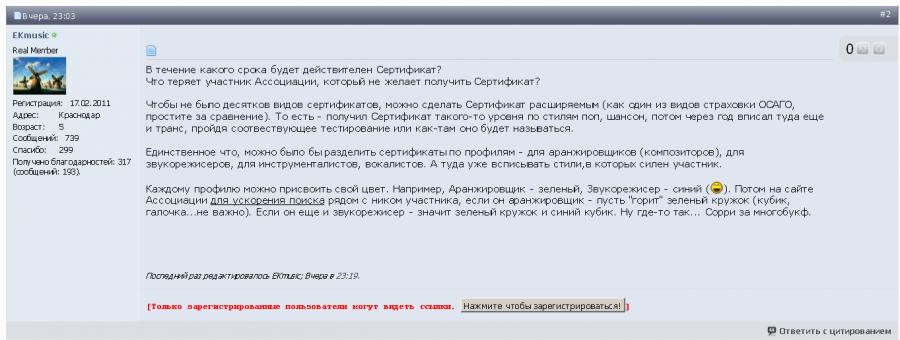 forum.rmmedia.ru screen capture 2012-12-7-21-56-35
