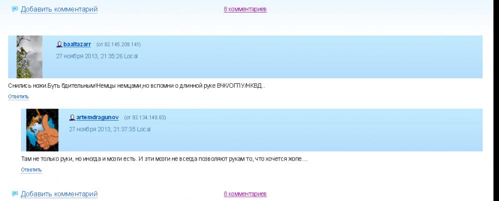 artemdragunov.livejournal.com screen capture 2013-11-27-21-38-5