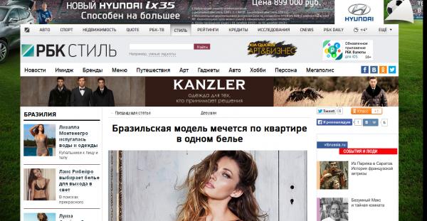 style.rbc.ru screen capture 2013-11-27-22-8-13