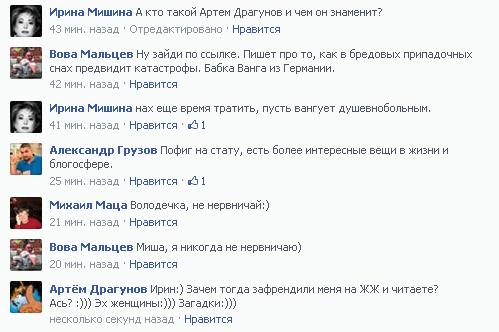 facebook.com screen capture 2014-2-1-21-2-2