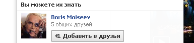 facebook.com screen capture 2014-2-24-19-41-18