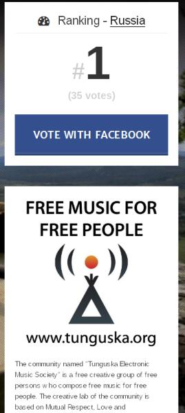 euromusiccontest.com screen capture 2014-4-10-19-19-19