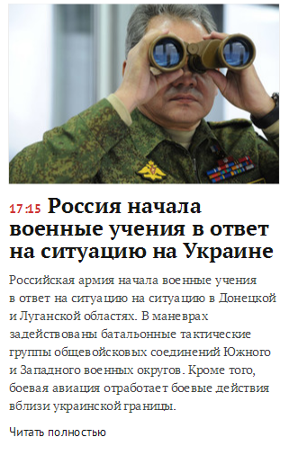 lenta.ru screen capture 2014-4-24-15-19-41