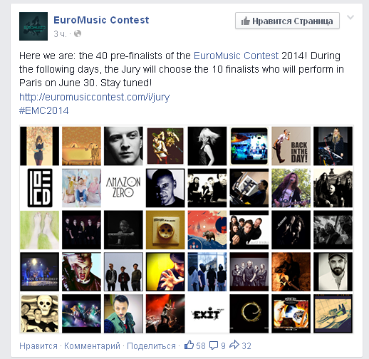 facebook.com screen capture 2014-5-11-18-57-25
