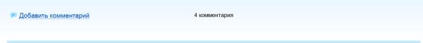 artemdragunov_Привет._Идея_клипа_для_фирмы_Вуди_Мак_-_2014-11-04_08.43.38