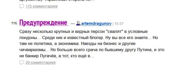Живой_Журнал_Блоги_Сообщества_Рейтинги_-_2014-11-12_17.41.32