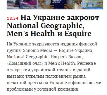 Lenta.ru_-_2014-11-16_17.04.03