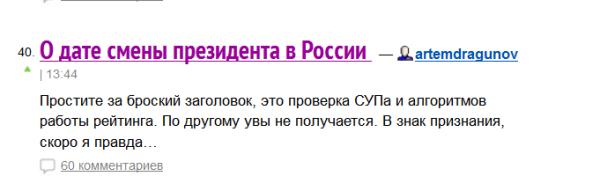 Живой_Журнал_Блоги_Сообщества_Рейтинги_-_2015-01-12_15.34.15