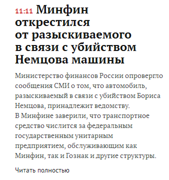 Lenta.ru_-_2015-03-04_09.18.30