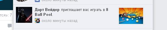 Артём_Драгунов_-_2015-08-31_08.16.35