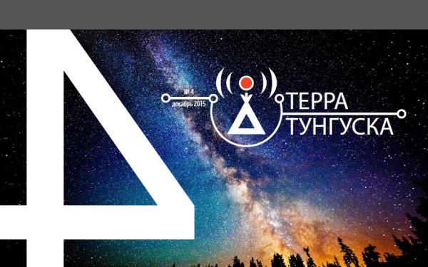 Государство поможет списать 600 тысяч рублей ипотеки