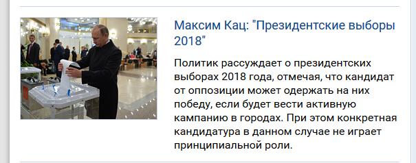 NEWSru.com_Самые_быстрые_новости._Фото_и_видео_дня._Лента_новостей_в_России_и_в_мире._-_2016-10-11_21.16.39