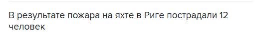 Интерфакс_новости_-_2017-07-16_19.28.54