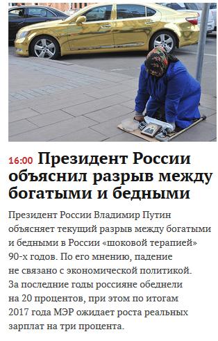 Lenta.ru_-_2017-10-04_16.21.39