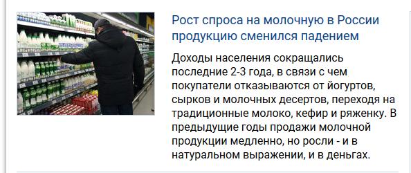NEWSru.com_Самые_быстрые_новости._Фото_и_видео_дня._Лента_новостей_в_России_и_в_мире._-_2017-11-03_08.19.23