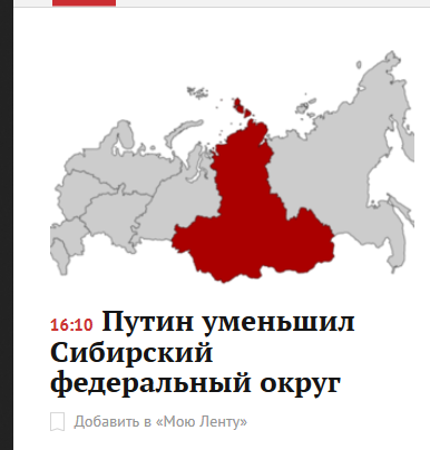 Lenta.ru_-_Новости_России_и_мира_сегодня_-_2018-11-04_14.28.32