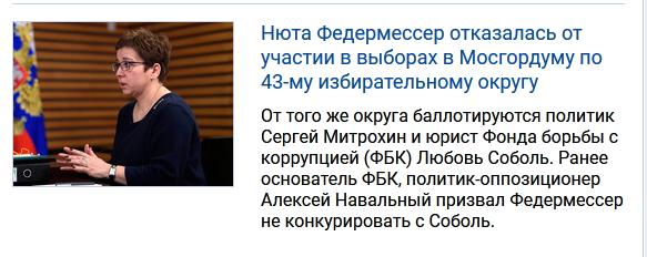 NEWSru.com_Самые_быстрые_новости._Фото_и_видео_дня._Лента_новостей_в_России_и_в_мире_-_2019-06-16_14.41.43