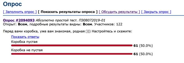 Firefox_Screenshot_2019-07-08T21-11-57.783Z