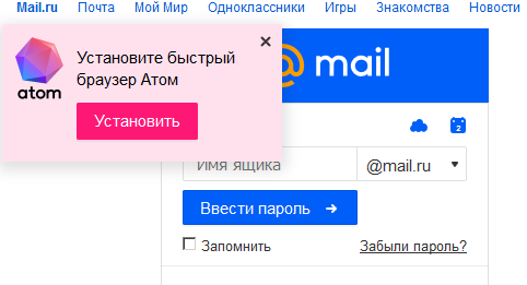 Firefox_Screenshot_2019-09-02T21-43-07.797Z