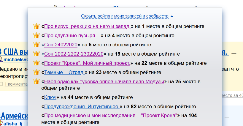 Firefox_Screenshot_2020-02-24T22-45-48.532Z