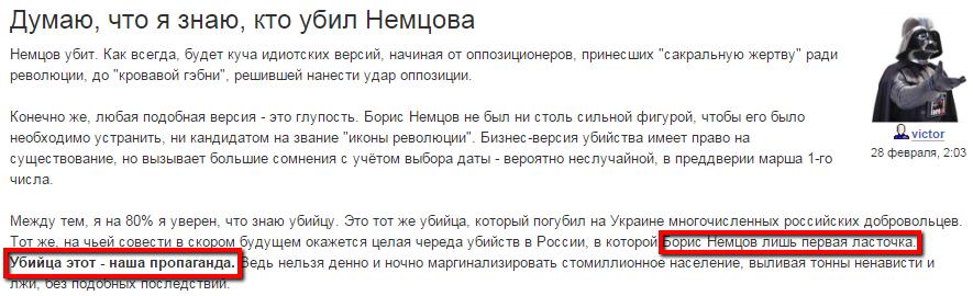 Террористы грубо нарушают перемирие и пытаются перейти к наступательным действиям, - Тымчук - Цензор.НЕТ 369