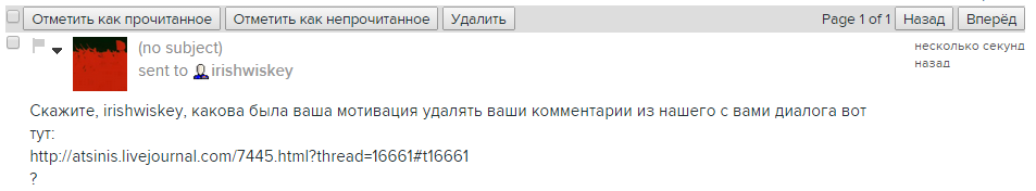2015-03-05_0152