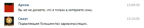 2015-03-05_1352