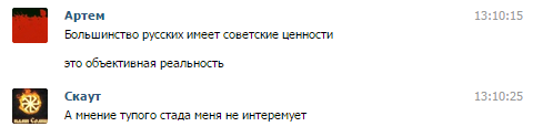 2015-03-05_1358