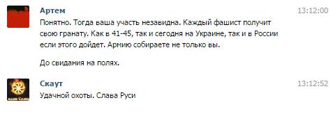 2015-03-05_1400