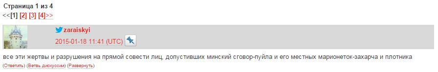 2015-01-18_2318