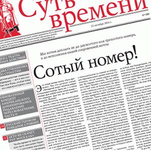 газета100