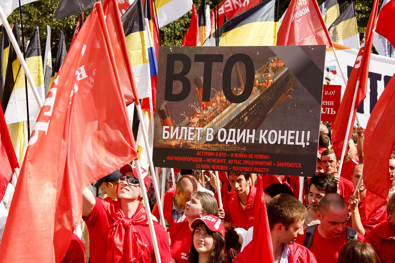 Митинг против ВТО